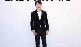 黄轩王子文李冰冰等众星亮相品牌活动