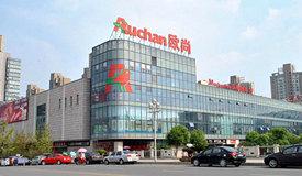 欧尚将退出中国最全送彩金白菜网站 零售业务由大润发接管