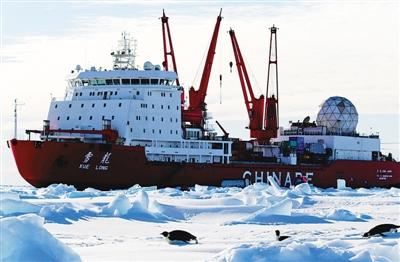 南极科考完成第一阶段物资卸运