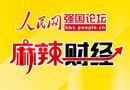 """专家张车伟、钟凯,人民日报李丽辉、曲哲涵:让""""健康产业""""更健康[阅读]"""