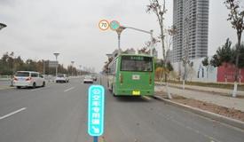 交通运输部:加快为公交车配备安全隔离设备