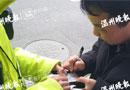 """温州给""""低头族""""实施规定:行人横穿道路时低头看手机要处以10元处罚。你怎么看?[阅读]"""