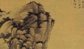 """走近600多年前的""""丹青圣手""""梅花道人"""