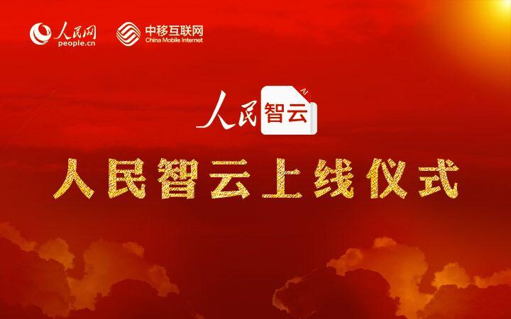 2019中国经济蓝皮书_中国海洋发展研究会理事长 王飞致辞-海洋经济蓝皮书 发布会在广西北...