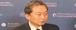 """""""我们对中国下一个40年寄予厚望""""日本前首相鸠山由纪夫表示,日本是中国改革开放的受益者。[阅读]"""