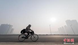 1月全國空氣質量狀況公布