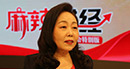 首席麻辣姐李丽辉:养老不仅有社保蓄水池 还有水库