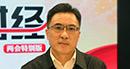 全国人大代表、四川省生态环境厅厅长于会文:环保部门首做监工、辅做帮工、不做长工