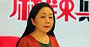 人民日报高级记者李丽辉:财政支出重点是民生,财政模式转向以人为本