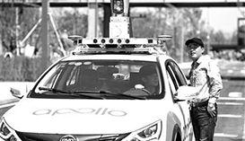酷炫技术令人期待 自动驾驶还有多远?
