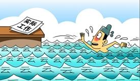 减少文山会海_聚焦基层减负:文山会海在基层有哪些表现