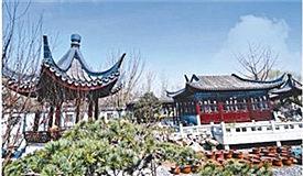 江南园林 诗画水乡