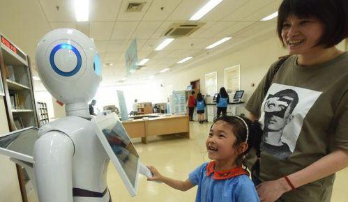 图书馆里来了智能机器人