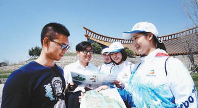 北京世园会园区为迎接游客做好准备