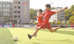 阳光体育进校园 畅享足球大课间