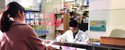 帶量採購促藥價下調,患者將受惠仿制藥替代效應明顯,第二階段有望推動患者成為最終受惠者。﹝閱讀﹞