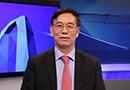 专访国际货币基金组织秘书长林建海:加征关税不能解决贸易结构失衡[阅读]
