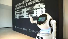 人工智能产业发展:数据人才政策缺一不可