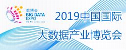 """创新发展·数说未来五年谋一域,贵州的大数据产业,已经从""""风生水起""""转入""""落地生根""""。[阅读]"""