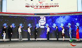 中国第二届OTC品牌宣传月在京启动