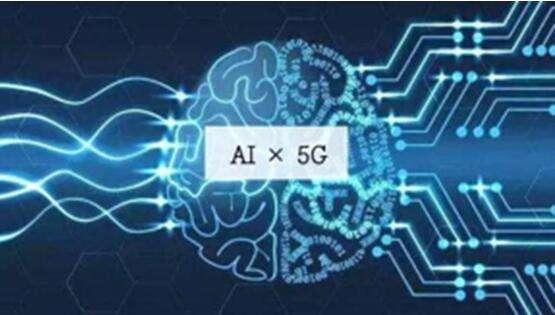 新技术携手工业互联网