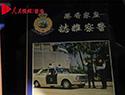 香港大馆101