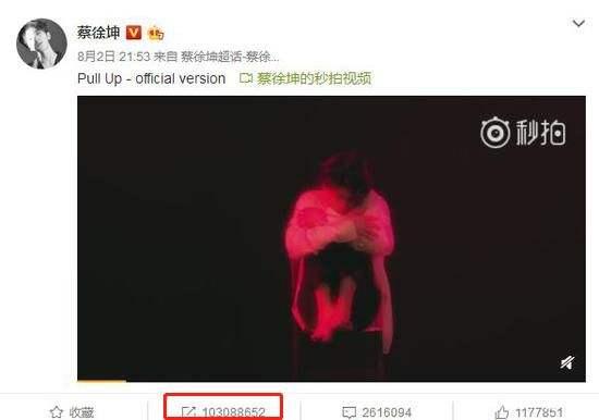 蔡徐坤微博上亿转发的幕后推手被查