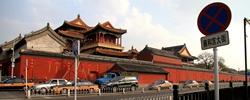 北京:打造雍和八景 重现儒风禅韵吵嚷叫卖声没了,占道经营不见了,放眼望去一步一景皆是古都风韵……[阅读]