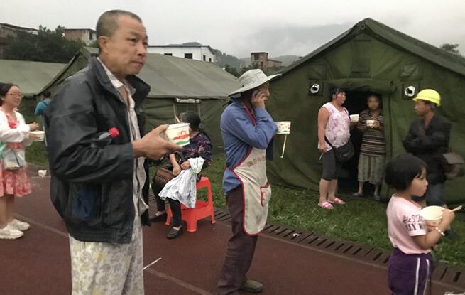 宜宾长宁县地震 6乡镇受灾严重