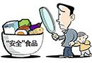 """专家钟凯谈校园食品安全:""""透明度""""+""""可追溯"""",为孩子吃饭上""""双保险""""[阅读]"""