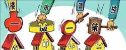 一城一策 多地调整土拍规则稳地价在土地市场火爆的压力之下,苏州、合肥、东莞等城市开始调整拍卖规则。[阅读]