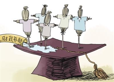 """以假学籍套补:财政不能为学校""""两头骗""""买单"""