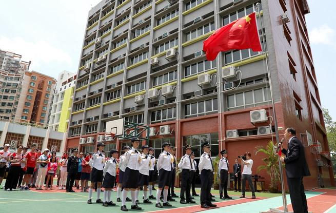 """香港升旗队举行""""家在中华""""升旗礼"""