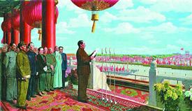 喜迎新中国70华诞 国家典藏写传奇