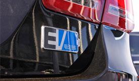 保值率持续下滑 纯电车型仅为33.5%