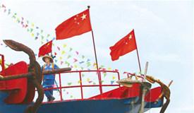 南海开渔 渔民盼丰收