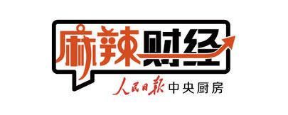 """流动的中国,这道风景里""""藏""""着啥?这道亮丽的风景背后,""""藏""""着机遇、梦想和美好的生活。[阅读]"""