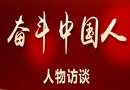 新中国70年,探寻新中国前进道路上的动人侧影,讲述绘就新时代华章的奋斗故事。[阅读]