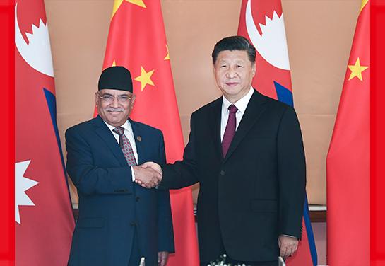 习近平会见尼泊尔共产党联合主席普拉昌达