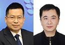 专家:习近平南亚行开启中印、中尼关系快速发展新时代[阅读]