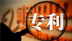 中国占世界专利申请量近一半