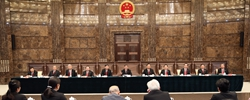 """最高人民法院建院70周年""""为人民服务,维护人民利益,是人民法院的天职,是司法工作的根本、灵魂。"""" [阅读]"""