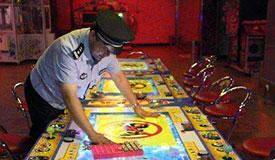 游戏游艺设备不得宣扬赌博内容