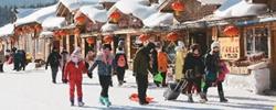 """多地降温 """"冰雪+温泉""""走热小雪节气,全国多地降温,今冬的冰雪旅游季正式开启。[阅读]"""