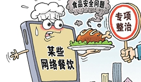 "�W(wang)�t食品�U舌尖上的""�t�c黑(hei)"""