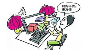�W(wang)上下��� 年�送�M山(shan)