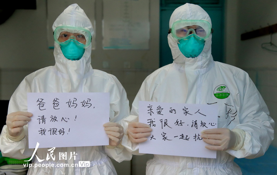 """40个瞬间看战""""疫""""15天里的中国人"""