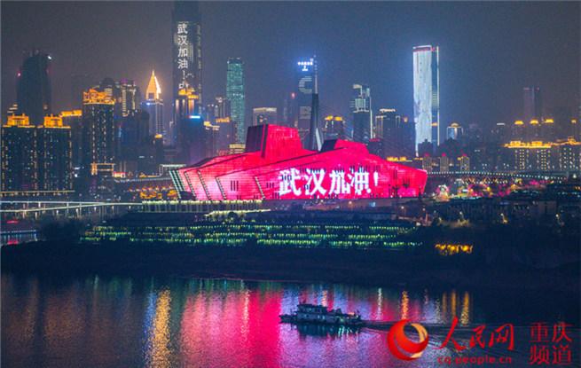 全国多处地标建筑元宵节亮灯为武汉加油