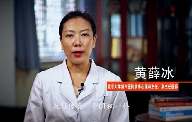 防控新冠肺炎 减轻焦虑情绪的方法――身体扫描技术
