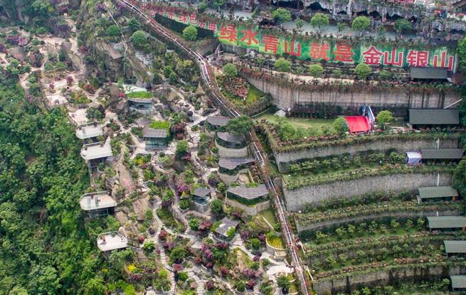 """<b>重庆南岸:""""垃圾场""""变身景观公园</b>"""